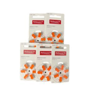 PR48 (13) 5パック 補聴器電池 オレンジ GN hochoki