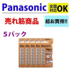 【売れてます】【お買い得】【パナソニック空気亜鉛電池 PR41(312)】5パック|hochoukiyasan-com