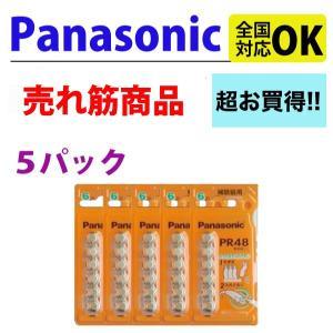 【売れてます】【お買い得】【パナソニック空気亜鉛電池 PR48(13)】5パック|hochoukiyasan-com