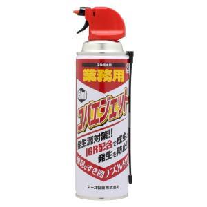 業務用コバエジェットは速効性と残効性を兼ね備えたコバエ対策用の殺虫剤です。もちろんそのままスプレーし...