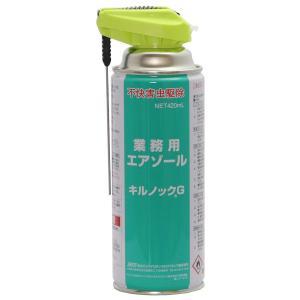 あすつく キクイムシ チャタテムシ 駆除 キルノックG 420ml 業務用殺虫剤