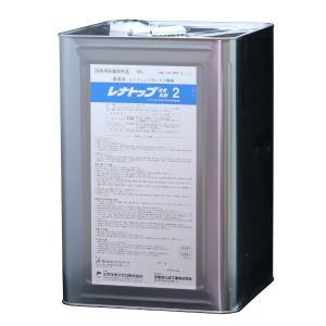 レナトップ水性乳剤2は匂いや刺激が少ない、ハエや蚊の成虫、ゴキブリ、ノミ、トコジラミ、イエダニの駆除...