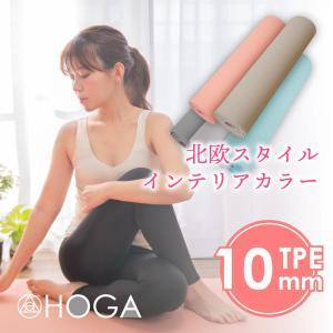 ヨガマット TPE 10mm エクササイズマット 瞑想用マット ピラティス  ホットヨガ ヨガ yo...