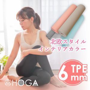 ヨガマット TPE 6mm エクササイズマット 瞑想用マット ピラティス  ホットヨガ ヨガ yog...