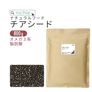 チアシード 1kg (ブラックチアシード...