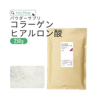 コラーゲン ヒアルロン酸 粉末 サプリメント 250g(コラーゲンペプチド プラセンタ エラスチン ...