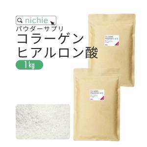 コラーゲン ヒアルロン酸 パウダー 210g×3袋