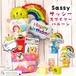 出産祝い おむつケーキ 名入れ sassy サッシー おもちゃ ラトル 歯固め(男の子 女の子 おし...
