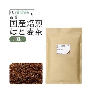 ■商品の説明 島根県・富山県・北海道で栽培された国産はと麦のみを使用。 国産 焙煎はと麦茶。  ■商...