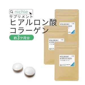 ヒアルロン酸 コラーゲン サプリメント 180粒 ○