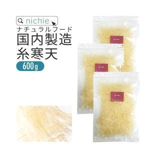 ■商品情報 [商品名]糸寒天 600g(200g×3袋)国産 約3cmカット品 [原材料名]海藻(天...