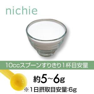 水溶性食物繊維 イヌリン 500g パウダー サプリメント|hogarakagenki|02