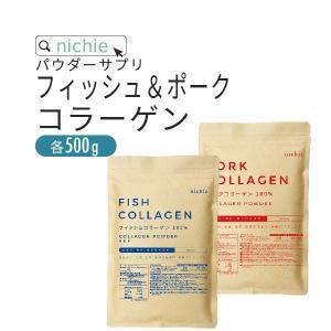 魚&豚 コラーゲン 粉末 100% 各500gセット...