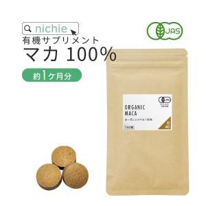 マカ 100% オーガニック サプリメント 45g(約180...