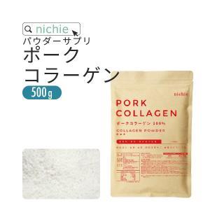 コラーゲン 粉末 500g ポーク サプリメント(コラーゲンペプチド 美容 collagen sup...