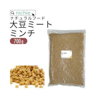 大豆ミート そぼろ ミンチ タイプ 900g(ソイミート 業務用)