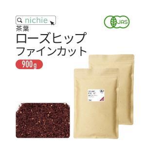 有機 ローズヒップティー ファインカット 1kg(500g×2袋)″