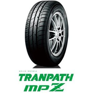 トーヨータイヤ トランパス MPZ 225/55R17
