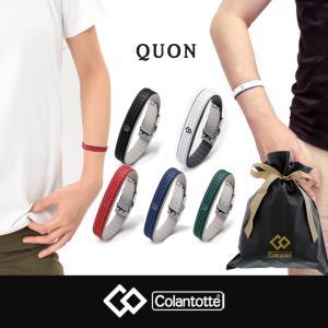 コラントッテ ループ クオン QUON  Colantotte|磁気ネックレス通販 ほぐしや本舗