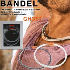 バンデル 2019年コレクションライン ネックレス (メンズ、レディース兼用)  素材:シリコン製 ...