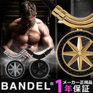 送料無料 BANDEL バンデル 磁気ネックレス  Earth アース 限定 カーボン エディション...