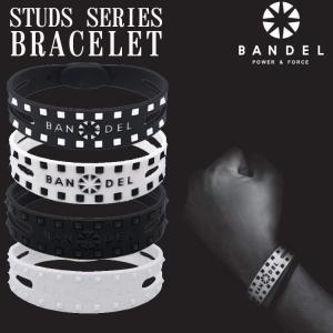 バンデル スタッズ ブレスレット studs bracelet
