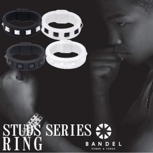 バンデル スタッズ リング studs ring