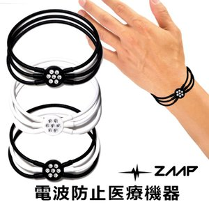 ZAAP ザップ プレミアムブレスレット 電磁波防止スマホ 電磁波カット 電磁波対策 医療機器 丸山...