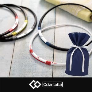 コラントッテ ネックレス フレックスネック colantotte コラントッテの売れ筋磁気ネックレス...