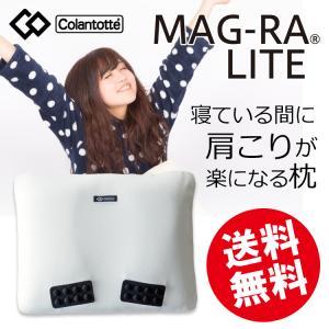 寝ている間に、その肩こりが楽になる。 眠るだけでボディケアを実現する磁気枕。 その名もMAG-RA ...