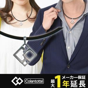 石川遼も愛用のコラントッテ ループが細くなったTAO COスリムはよりスタイリッシュに プレゼントに...