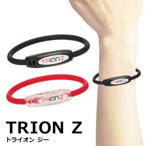 コラントッテ TRION:Z ループ