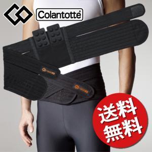 コラントッテ X1シリーズ ウエストベルト 磁気健康ギア 延長保証