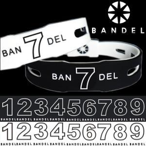 バンデル ブレスレット ナンバーリバーシブル 雑誌掲載多数、芸能人も愛用のBANDELのナンバー(数...
