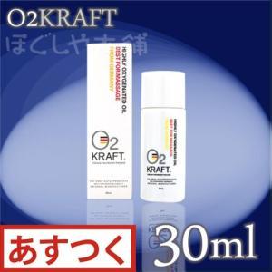 O2クラフト お試しサイズ30ml