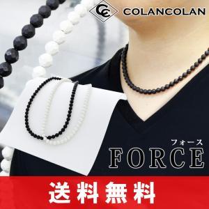 コランコラン フォース ネックレス FORCE necklace colancolan 健康アクセサ...