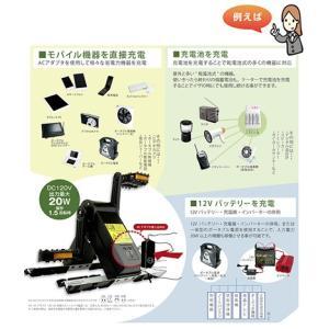 ケーター k-tor 発電機 パワーボックス POWER-BOX ペダル式 ポータル 防災用 充電 送料無料|hoho2014|11