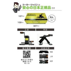 ケーター k-tor 発電機 パワーボックス POWER-BOX ペダル式 ポータル 防災用 充電 送料無料|hoho2014|09