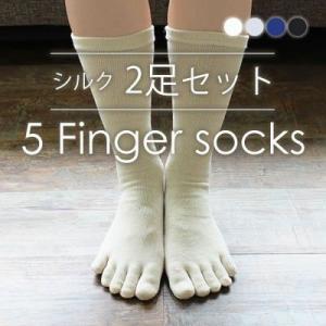 5本指 ソックス 靴下 2足セット メンズ レディース シル...