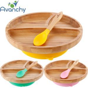Avanchy(アヴァンシー) 竹のプレートワイド+スプーンセット|hohoemi
