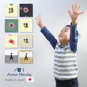 AnnaNicola(アンナニコラ)パイルベスト・ボーダー&ドット・日本製 hohoemi