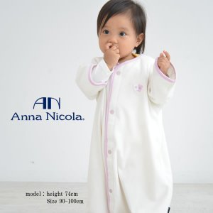 ご好評いただいておりました アンナニコラ・フリーススリーパーをリニューアル! 就寝中の裾めくれ上がり...