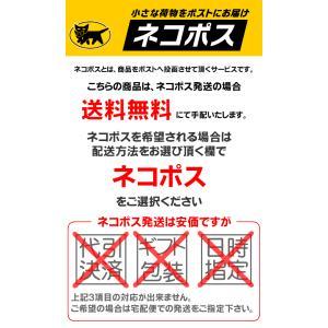 AnnaNicola(アンナニコラ)パイル防水シーツ・無地70×120cm・日本製 hohoemi 08