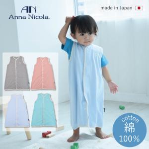 """春夏に当店オススメの""""綿""""のスリーパーでございます。 【ブランド AnnaNicola】  【素材 ..."""