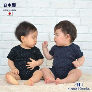 水玉柄半袖ボディショート 日本製 AnnaNicola(アンナニコラ)|hohoemi