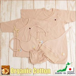 オーガニックコットン・ボーダー柄肌着5点セットorganic cotton|hohoemi
