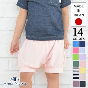 AnnaNicola(アンナニコラ)シンカーパイルブルマパンツ日本製|hohoemi