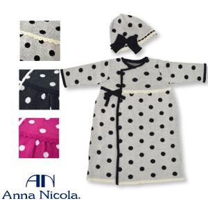 4b621e75357d7 新生児ジャガードドット ドレスセット 日本製 AnnaNicola(アンナニコラ)