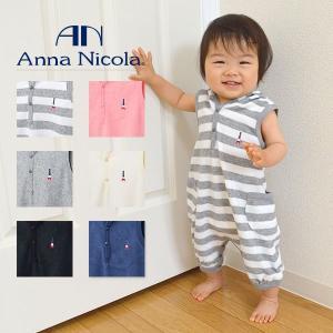 afe28b48f95af アンナニコラ(AnnaNicola)フード付きパイルノースリーブサルエルロンパース・日本製