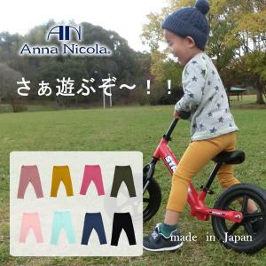 アンナニコラAnnaNicola・本当にシンプルなミニ裏毛七分丈レギンスパンツ・日本製|hohoemi